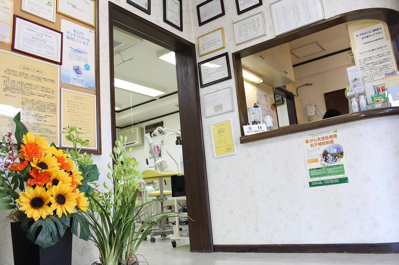 鹿野歯科医院photo